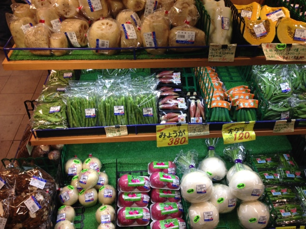 Vegetables in a supermarket in Japan. Do you recognize any of them??