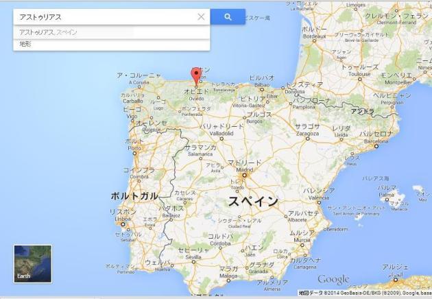 スペイン全体の中のアストゥリアス地方