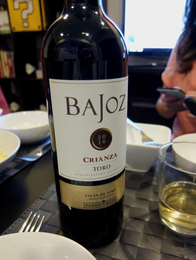 スペイン産赤ワイン
